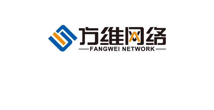 方维网络logo设计-深圳包装设计公司|食品包装设计