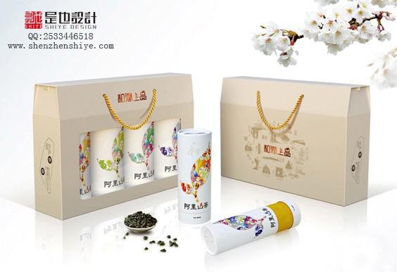 包装设计  深圳包装设计