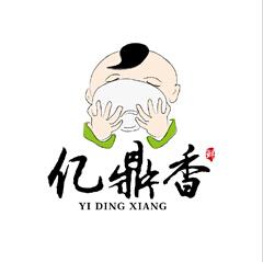 深圳标志设计