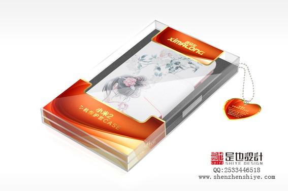 深圳包装设计公司 深圳标志设计