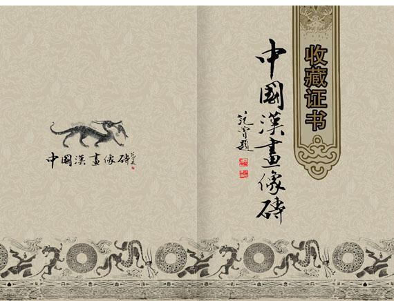 深圳画册设计 深圳包装设计公司 深圳标志设计 深圳VI设计