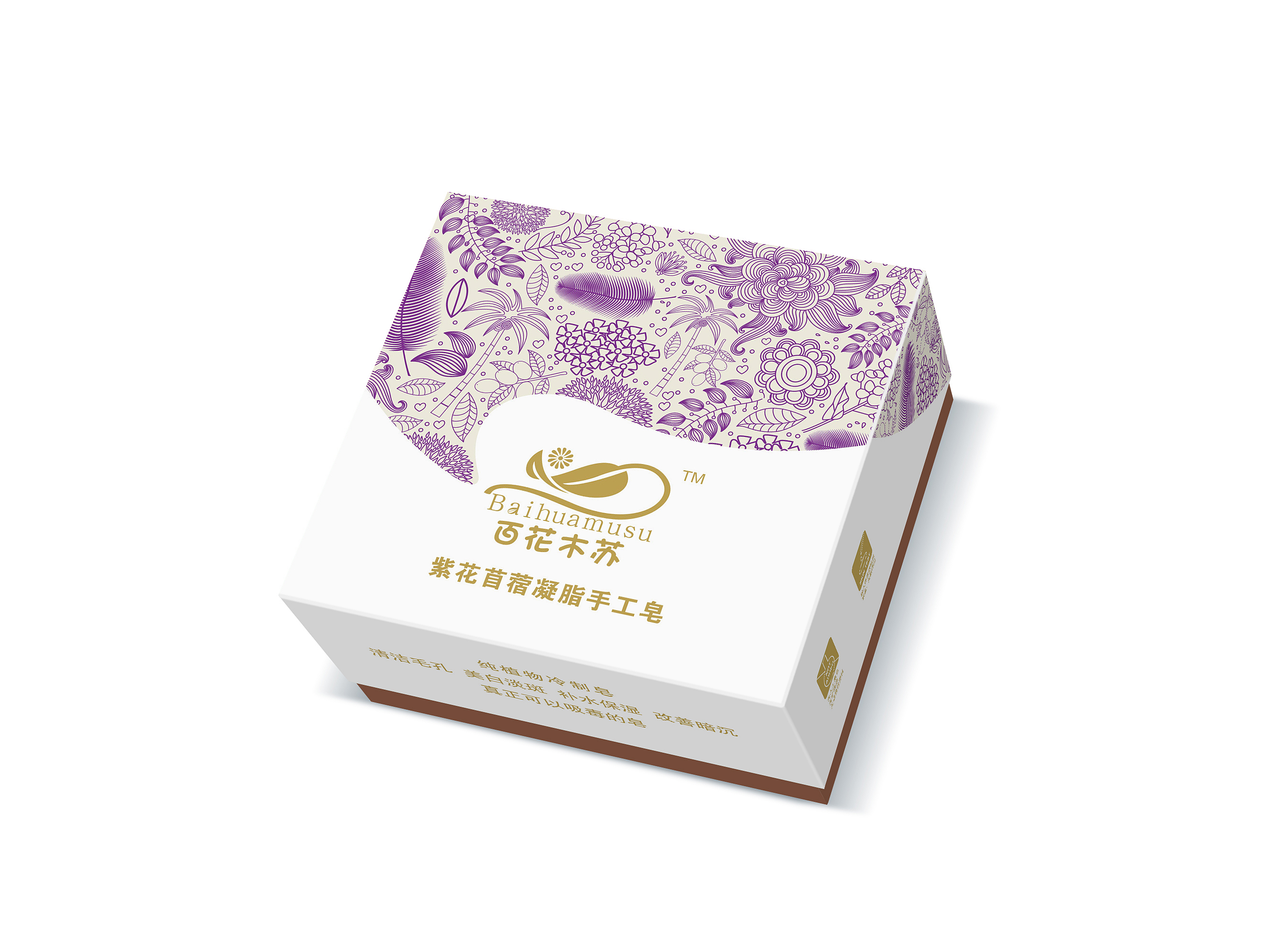 香皂包装设计赏析_深圳是也品牌设计