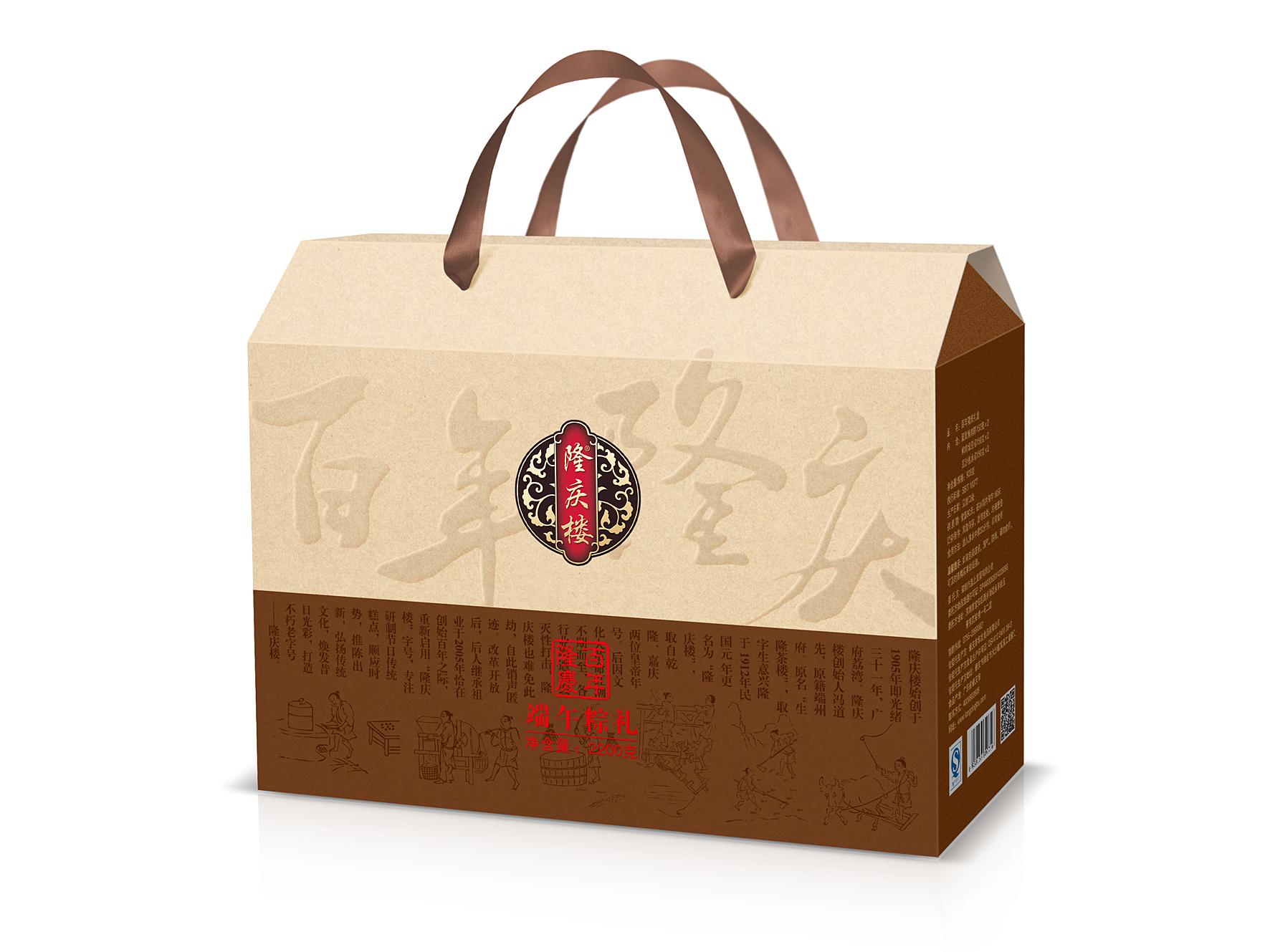 包 包包 包装 包装设计 购物纸袋 挎包手袋 女包 手提包 纸袋 1772