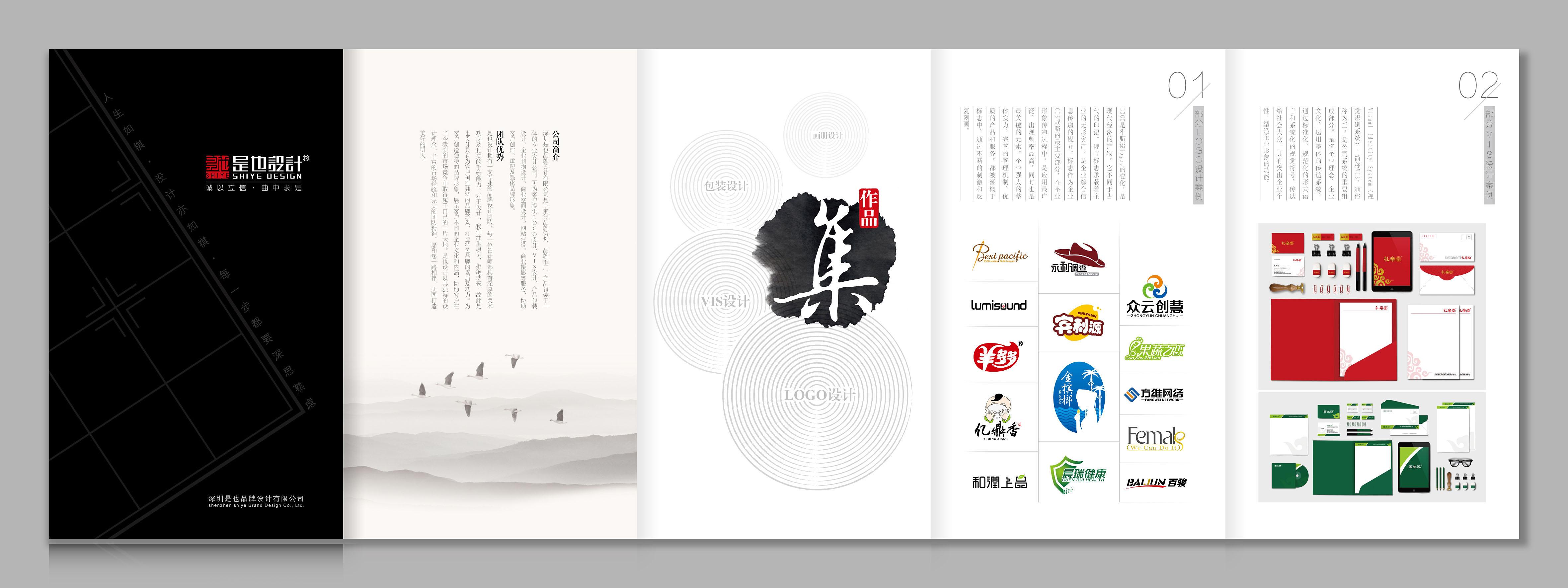 上海折页设计公司