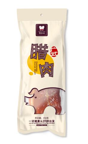 资讯中心 腊肉包装设计的进步过程  深圳腊肉包装设计 深圳食品包装