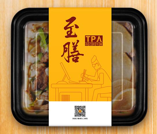 深圳食品包装设计