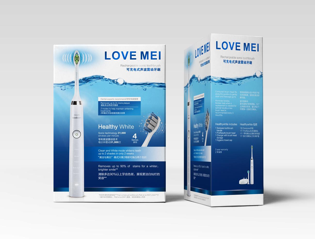电动牙刷包装设计案例赏析