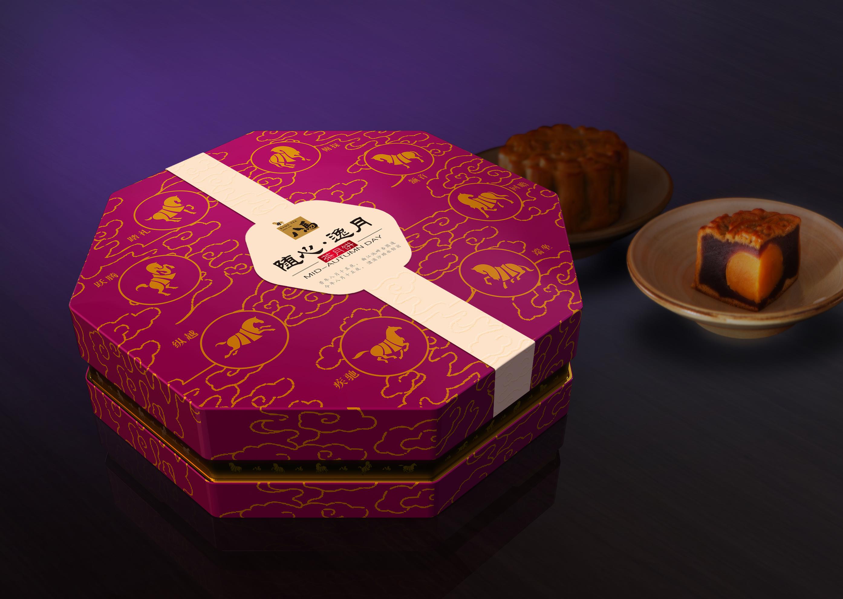 月饼包装设计