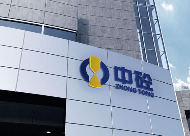 深圳logo设计公司_深圳是也品牌设计