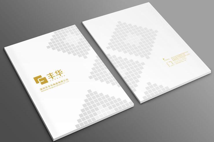 深圳画册设计比较好的公司