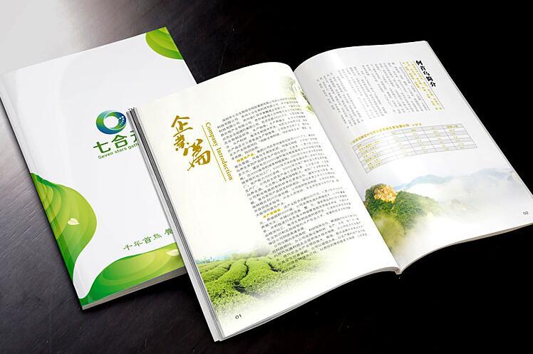 上海画册设计解析画册内容编排设...