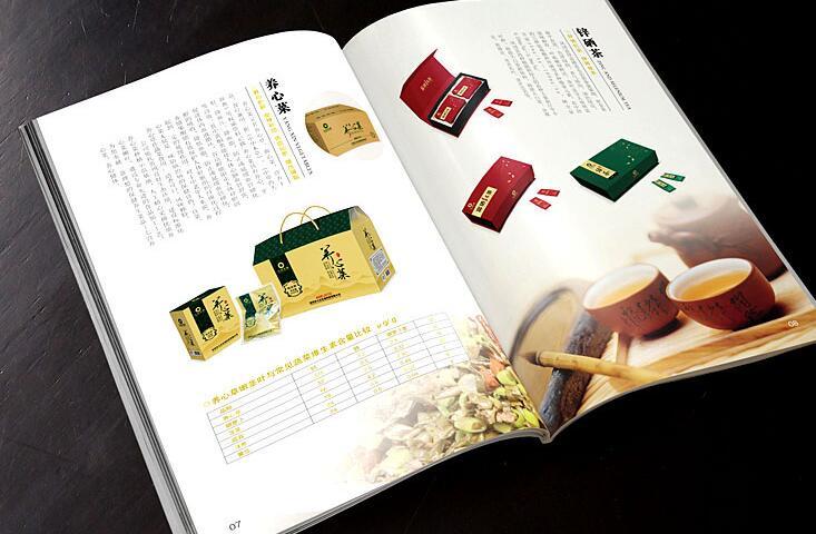 深圳画册设计解析画册内容编排设计